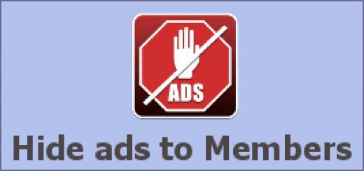 Hide Ads to Members